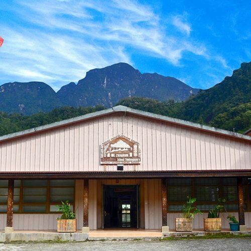 MZS Tembagapura Highlands Campus